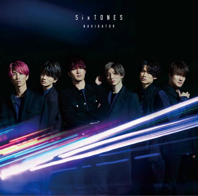 画像: NAVIGATOR | SixTONES(ストーンズ) Official web site