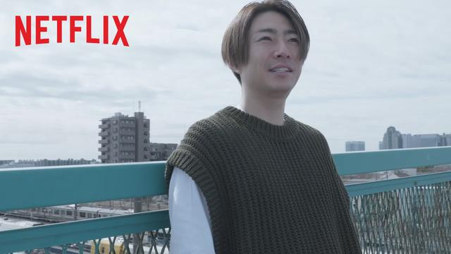 画像: 『ARASHI's Diary -Voyage-』 第7話 予告編 - Netflix youtu.be