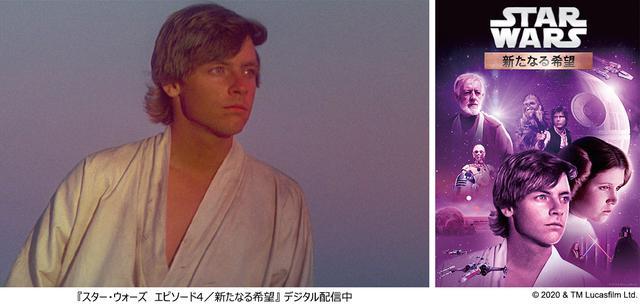 画像4: 新たなる三部作のキーマンが明かす「スター・ウォーズ」への想いとは?