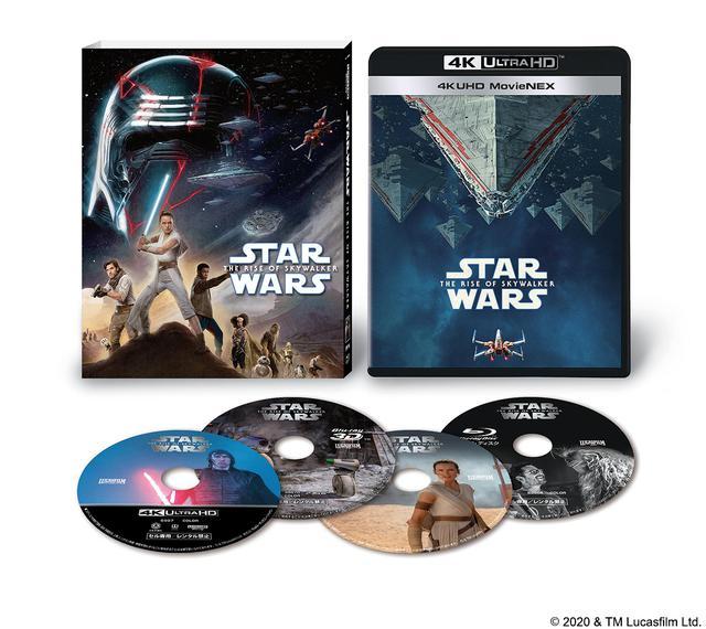 画像2: 「3POにとっても、僕にとっても、44年間の幕切れ」