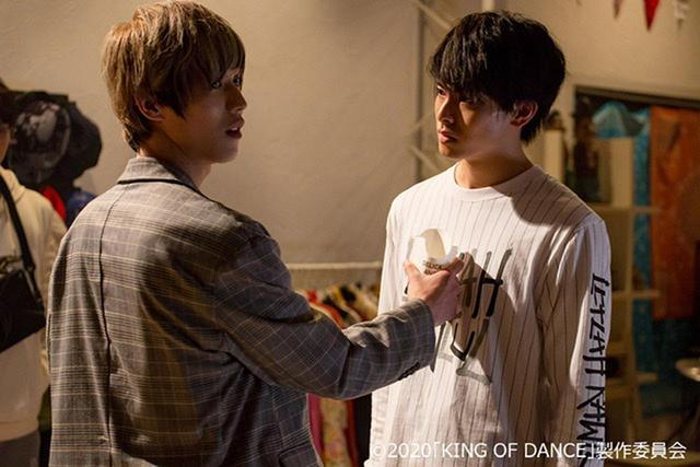 画像: 高野洸主演ドラマ『KING OF DANCE』第2話の場面写真が到着 - SCREEN ONLINE(スクリーンオンライン)