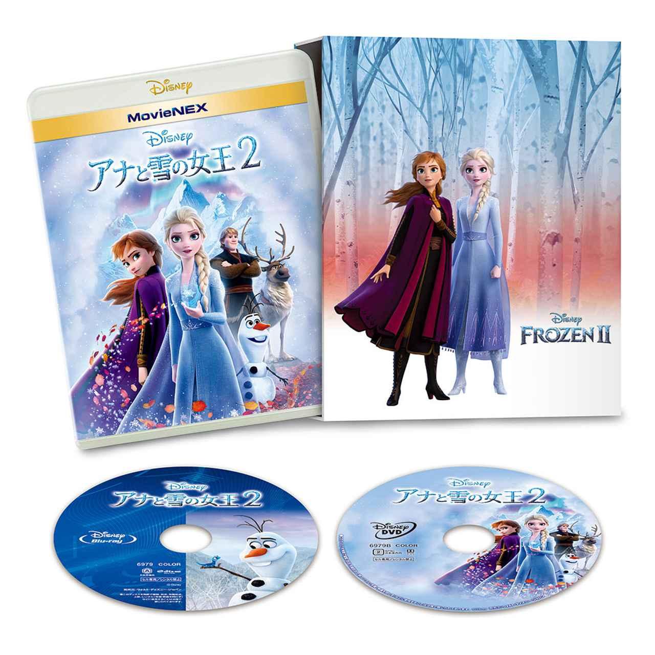 画像: エルサ&アナの物語がついに完結!!「アナと雪の女王2」MovieNEX 5/13発売
