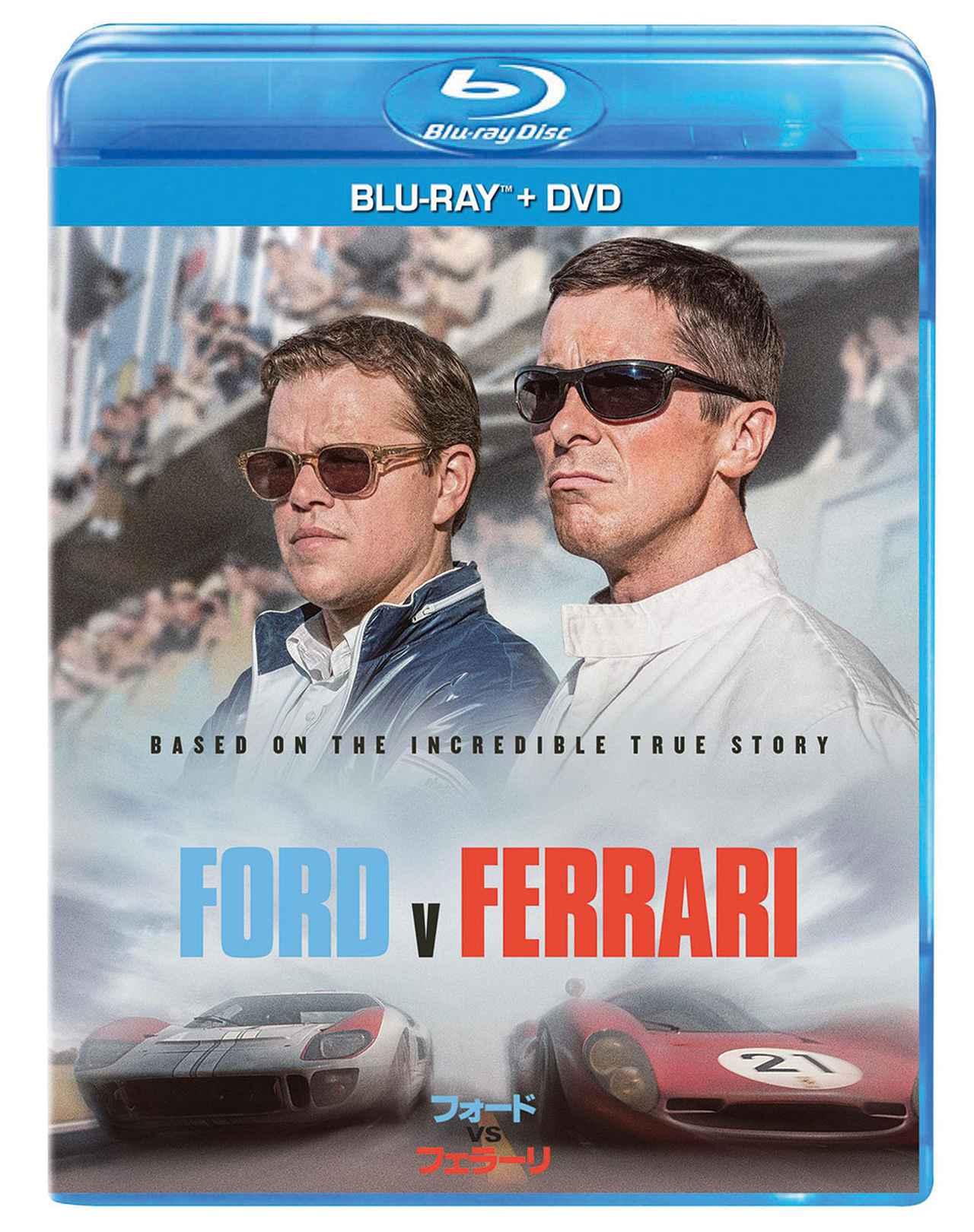 画像: レースにかけた男たちの熱い姿「フォードvsフェラーリ」Blu-ray+DVDセット5/2発売