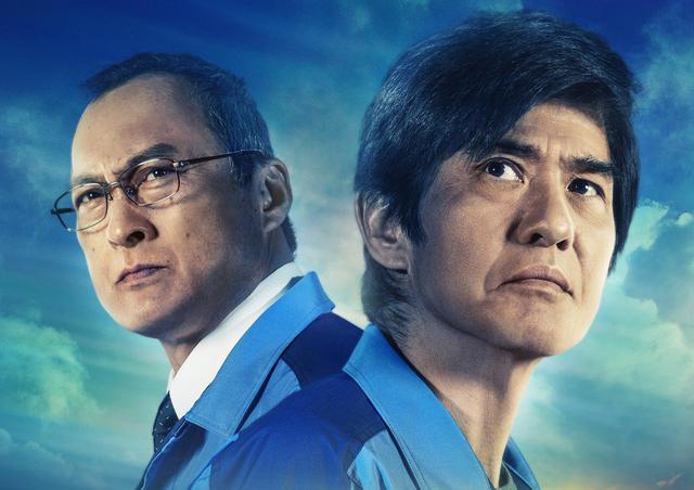 画像: 公開中の『Fukushima 50』(フクシマフィフティ)が映画館の営業休止を受けてニコ生やAmazon Primeなどで鑑賞可能に - SCREEN ONLINE(スクリーンオンライン)