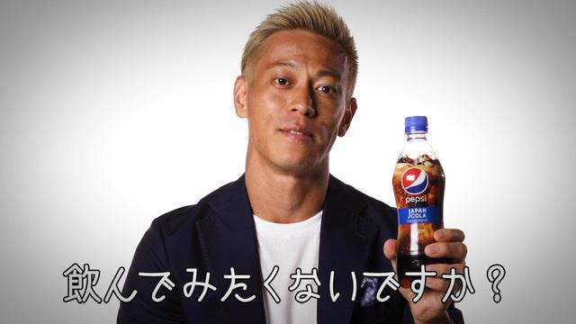 画像11: 本田圭佑がじゃんけん元世界王者とのじゃんけん修行でさらにパワーアップ