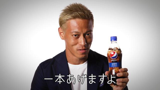 画像13: 本田圭佑がじゃんけん元世界王者とのじゃんけん修行でさらにパワーアップ
