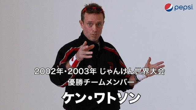 画像2: 本田圭佑がじゃんけん元世界王者とのじゃんけん修行でさらにパワーアップ