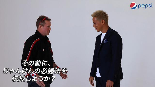 画像3: 本田圭佑がじゃんけん元世界王者とのじゃんけん修行でさらにパワーアップ
