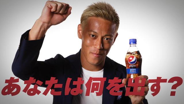画像9: 本田圭佑がじゃんけん元世界王者とのじゃんけん修行でさらにパワーアップ