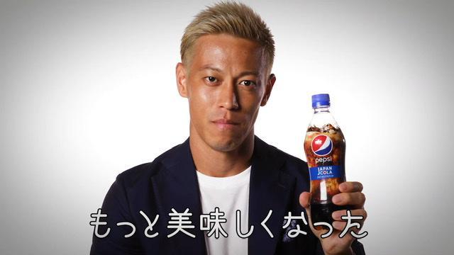 画像10: 本田圭佑がじゃんけん元世界王者とのじゃんけん修行でさらにパワーアップ
