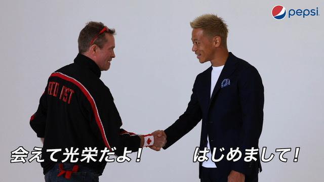 画像1: 本田圭佑がじゃんけん元世界王者とのじゃんけん修行でさらにパワーアップ