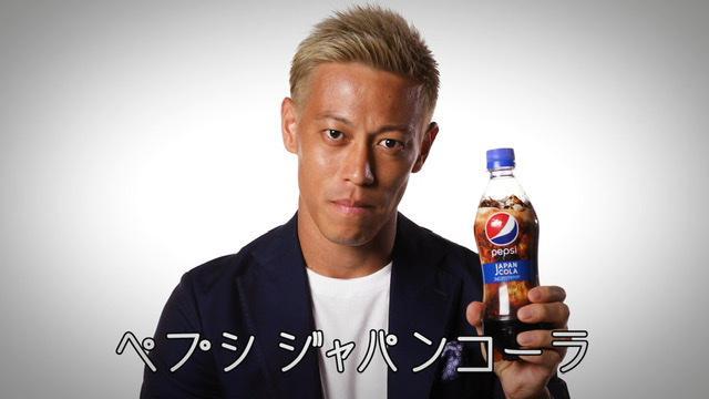 画像12: 本田圭佑がじゃんけん元世界王者とのじゃんけん修行でさらにパワーアップ