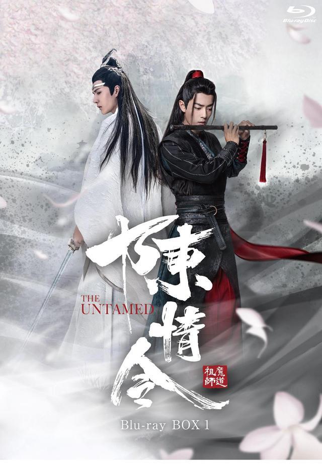 画像: アジア中が熱狂したブロマンス・ファンタジー時代劇ついに日本上陸!