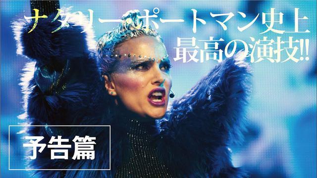 画像: 【公式】『ポップスター』近日公開/本予告 www.youtube.com