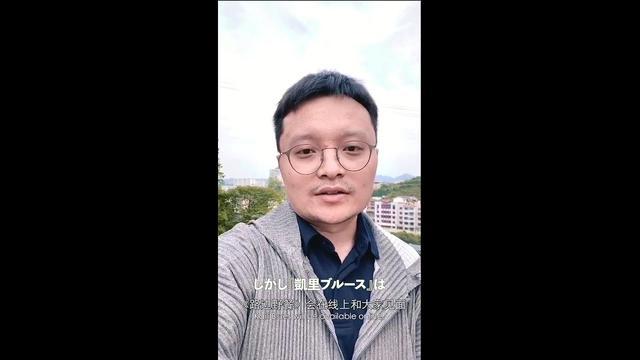 画像: コロナウイルスは、私たちが映画館で見る夢を奪った.....ビー・ガン監督が、凱里から日本のファンの皆さんへ緊急メッセージ! www.youtube.com