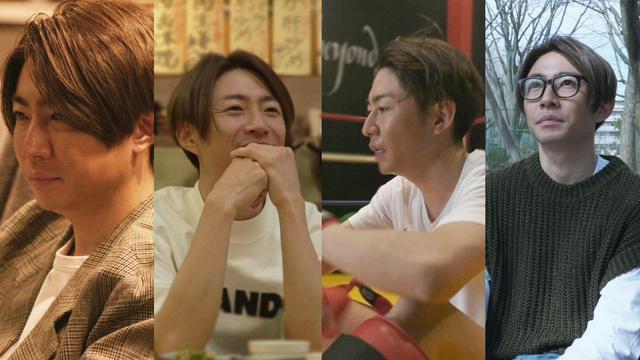 画像: Netflix「ARASHI's Diary -Voyage-」第7話「AIBA's Diary」が4月21日16時より配信 - SCREEN ONLINE(スクリーンオンライン)