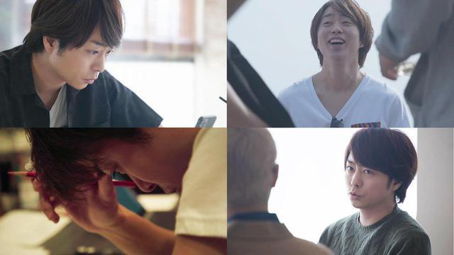 画像: Netflix「ARASHI's Diary -Voyage-」第8話「SHO's Diary」が5月29日(金)16時より配信スタート - SCREEN ONLINE(スクリーンオンライン)