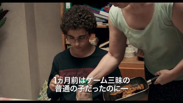 画像: 『その手に触れるまで』予告編 6/12(金)公開! www.youtube.com