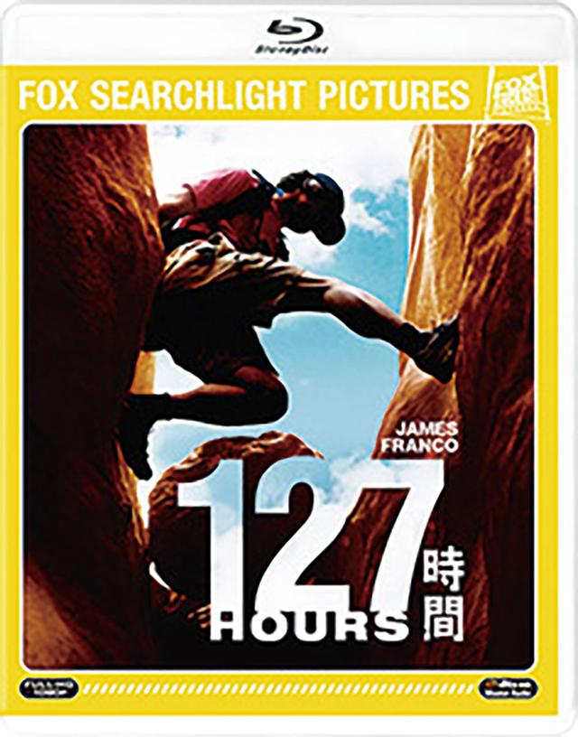 画像: 「127時間」 フォックス・HEより発売中 ©2018 Twentieth Century Fox Home Entertainment LLC. All Rights Reserved.