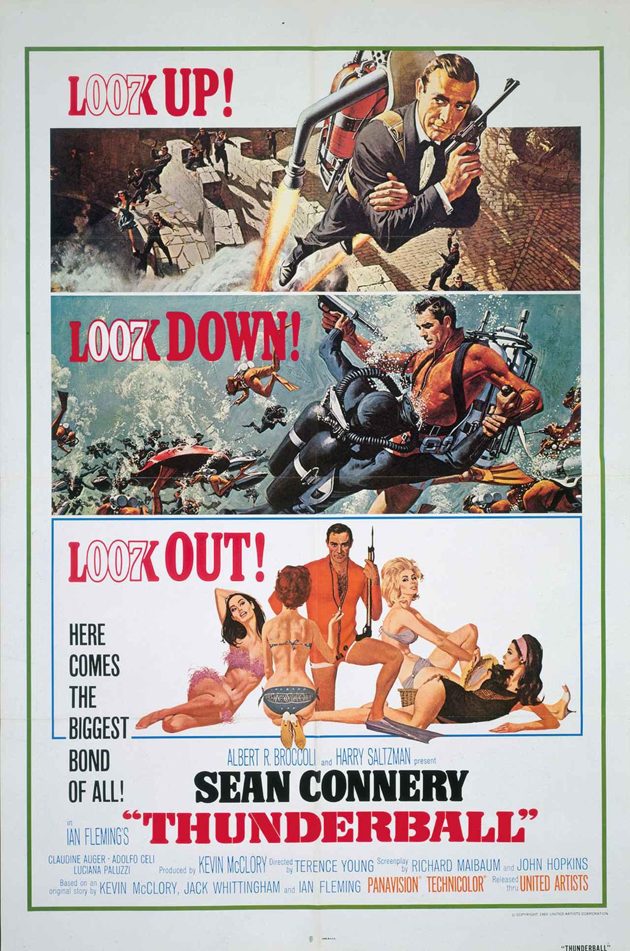 画像4: 世界のポスターで見る「007」シリーズ 全24作品まとめ
