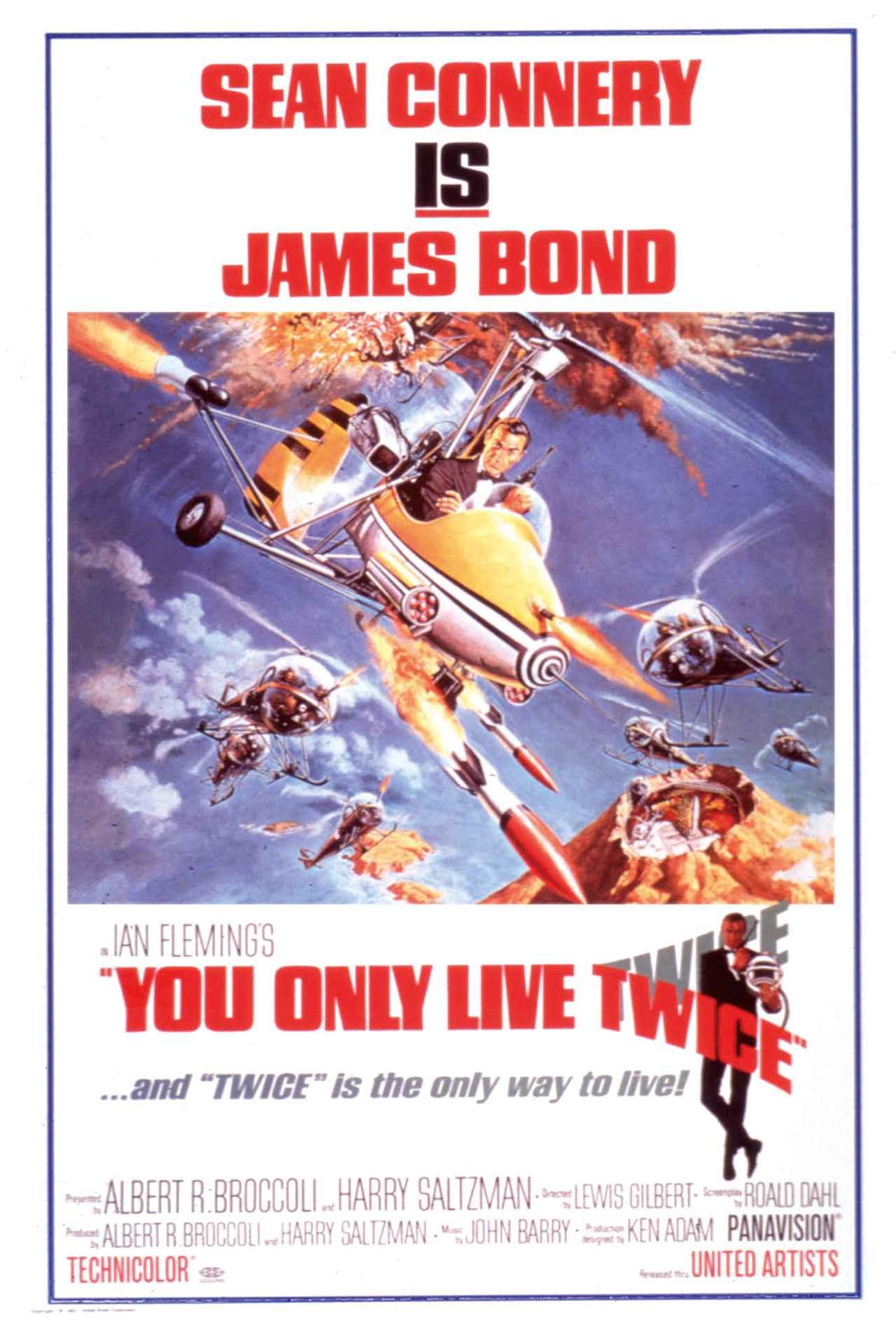 画像5: 世界のポスターで見る「007」シリーズ 全24作品まとめ