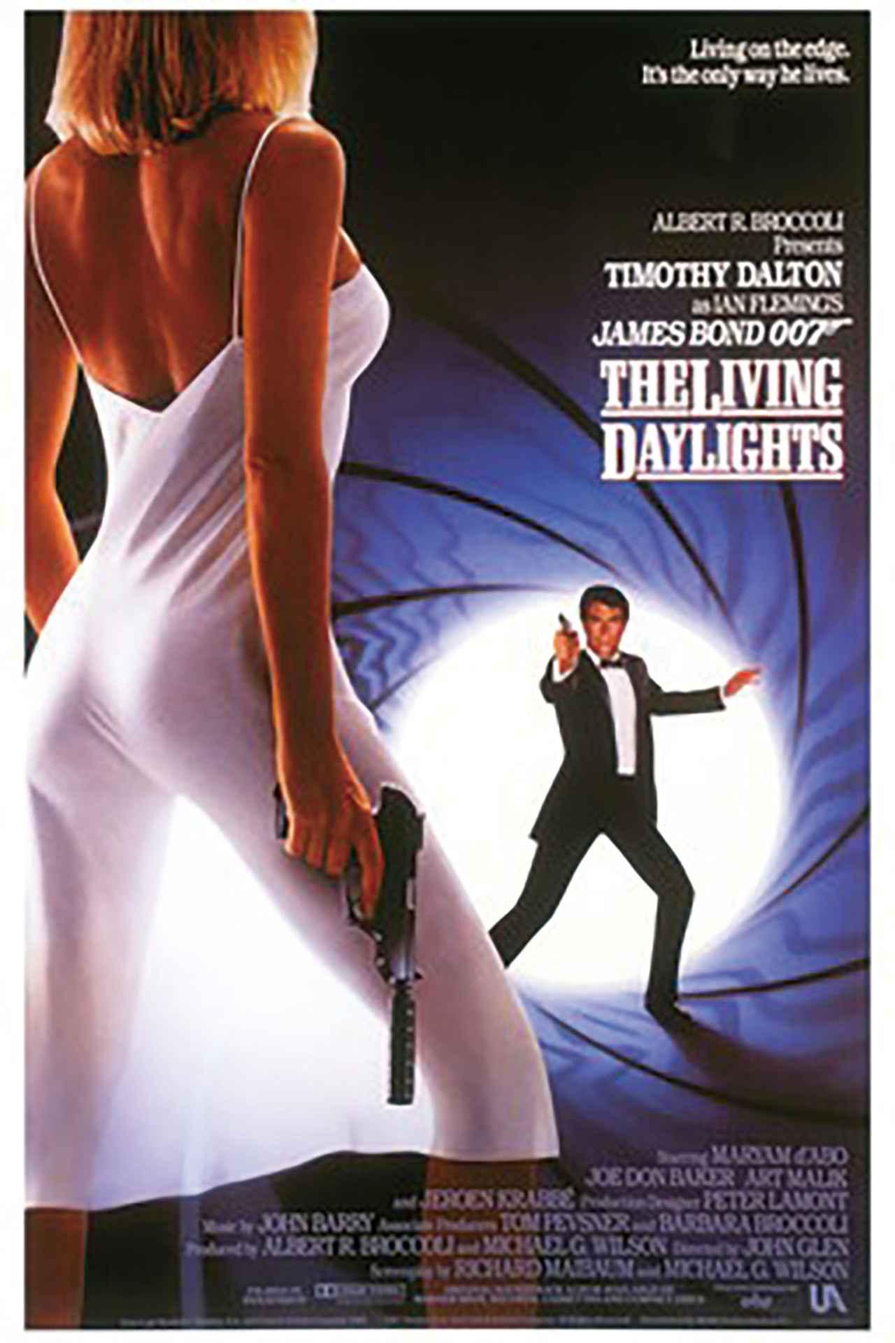 画像15: 世界のポスターで見る「007」シリーズ 全24作品まとめ