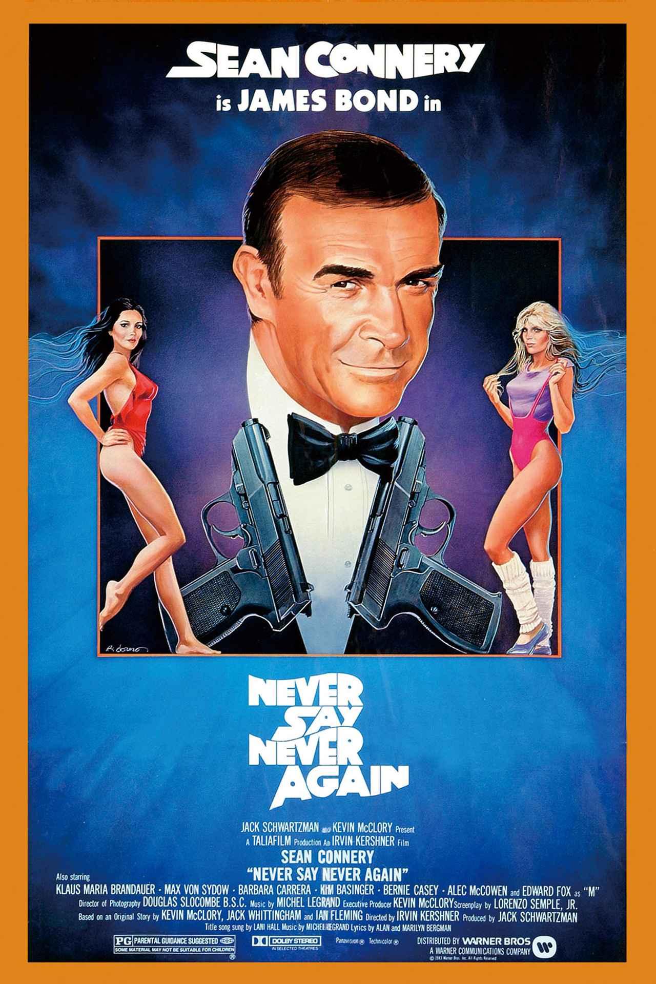画像25: 世界のポスターで見る「007」シリーズ 全24作品まとめ