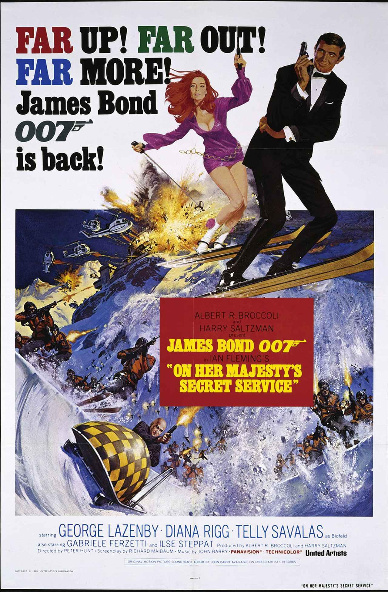 画像6: 世界のポスターで見る「007」シリーズ 全24作品まとめ