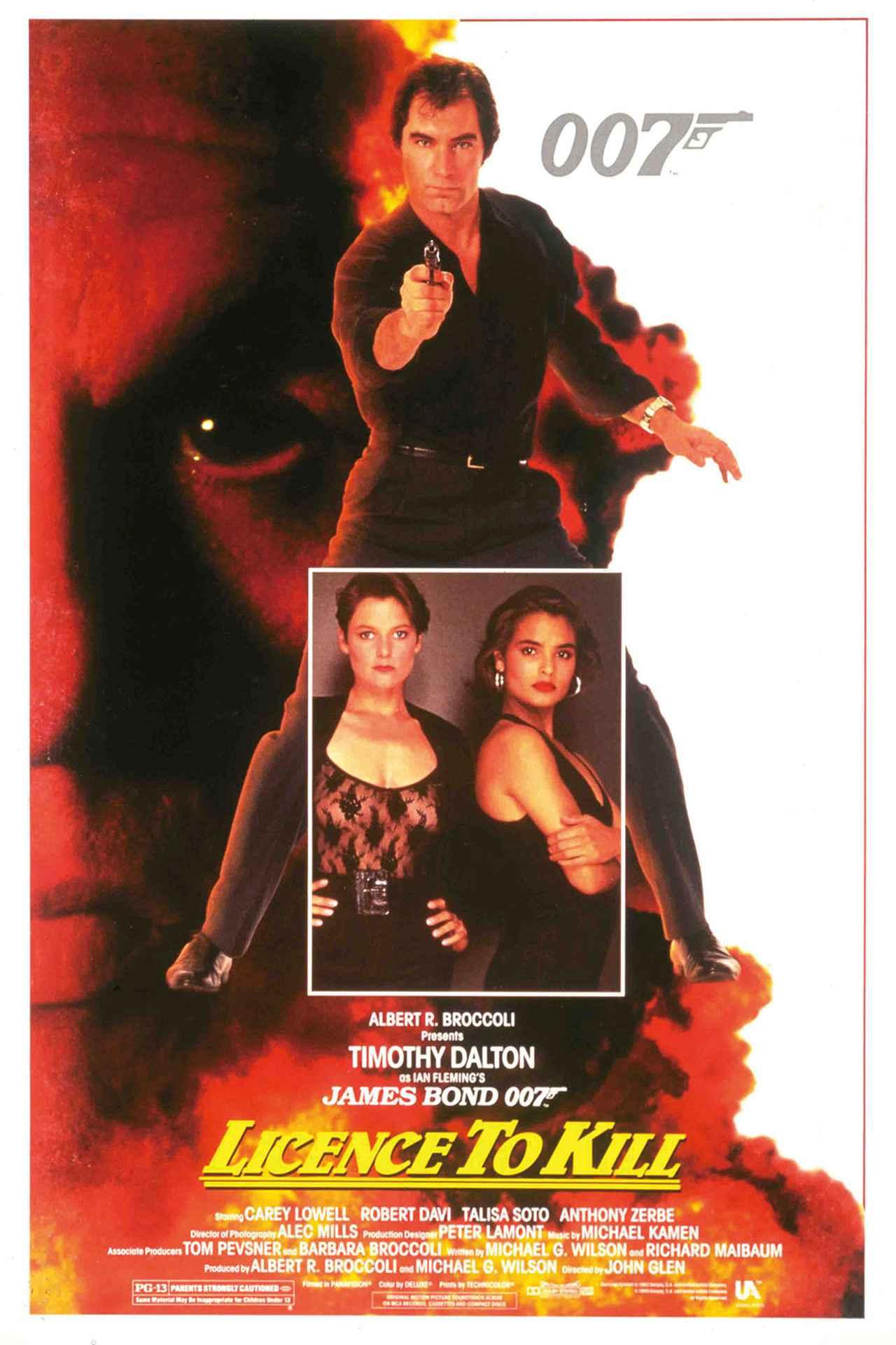 画像16: 世界のポスターで見る「007」シリーズ 全24作品まとめ
