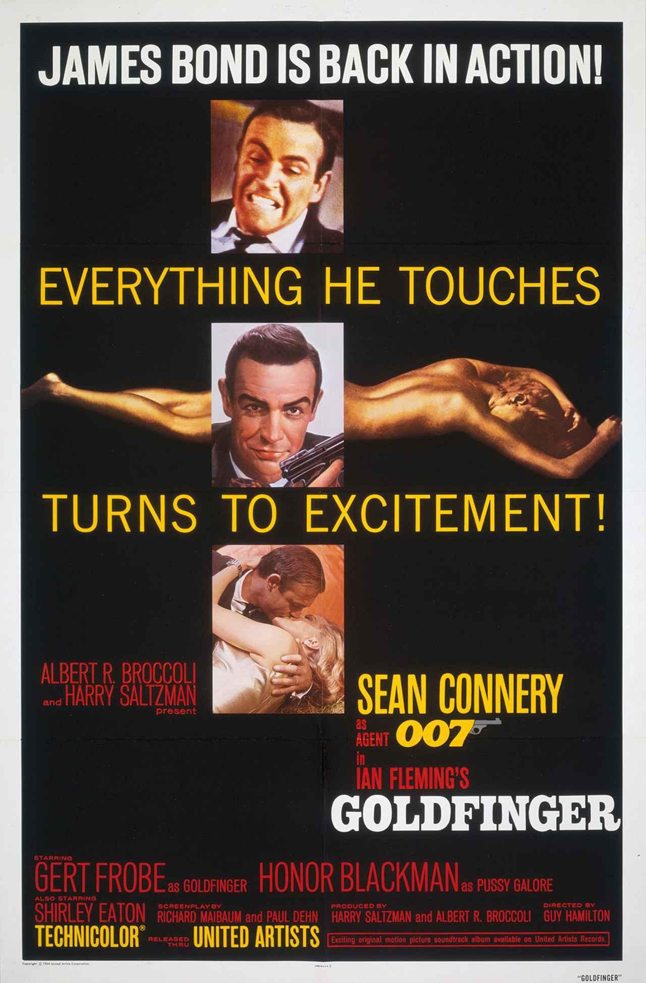 画像3: 世界のポスターで見る「007」シリーズ 全24作品まとめ