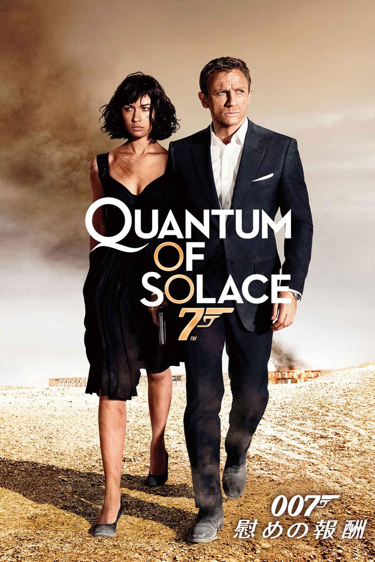 画像22: 世界のポスターで見る「007」シリーズ 全24作品まとめ