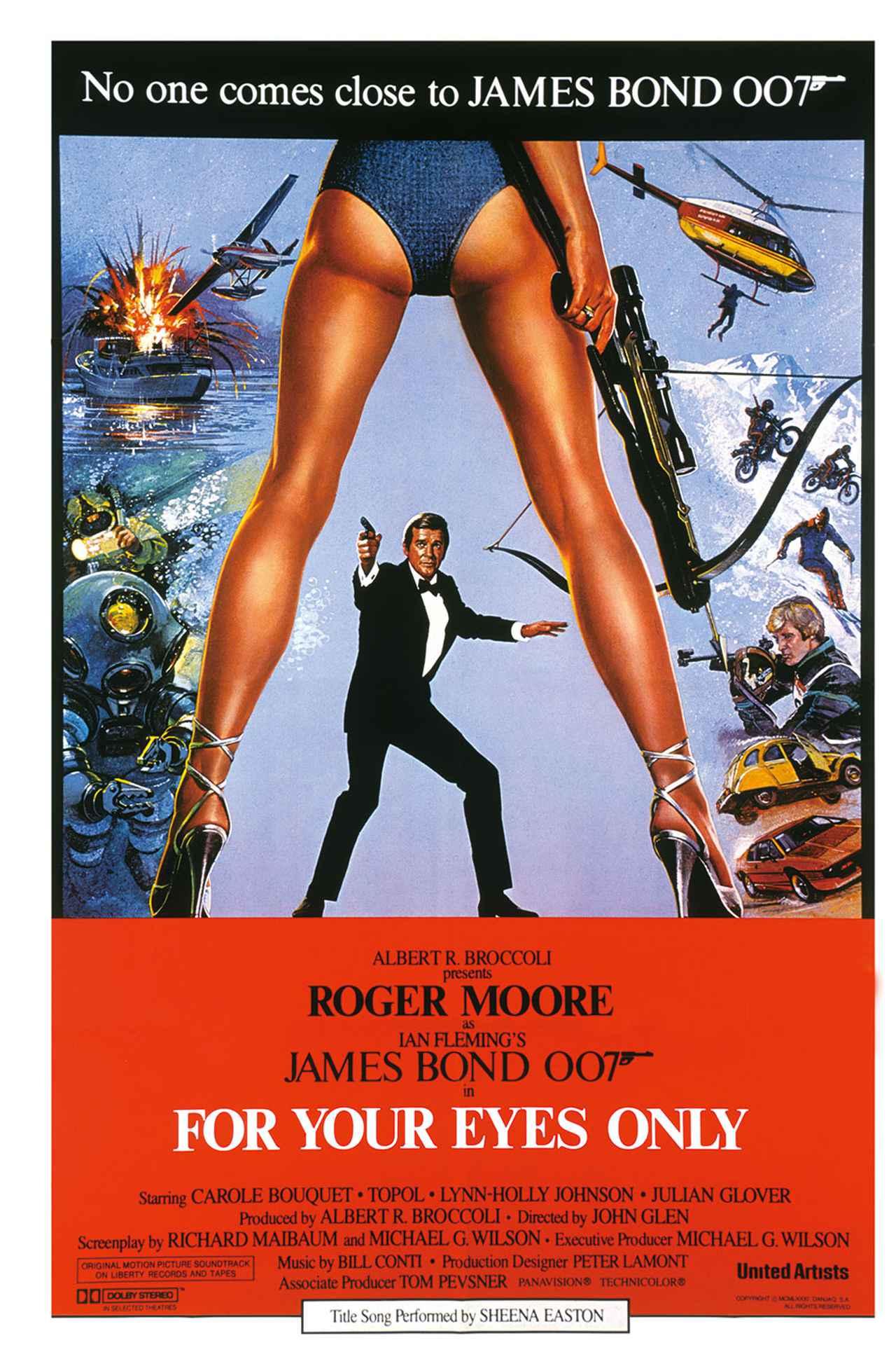 画像12: 世界のポスターで見る「007」シリーズ 全24作品まとめ