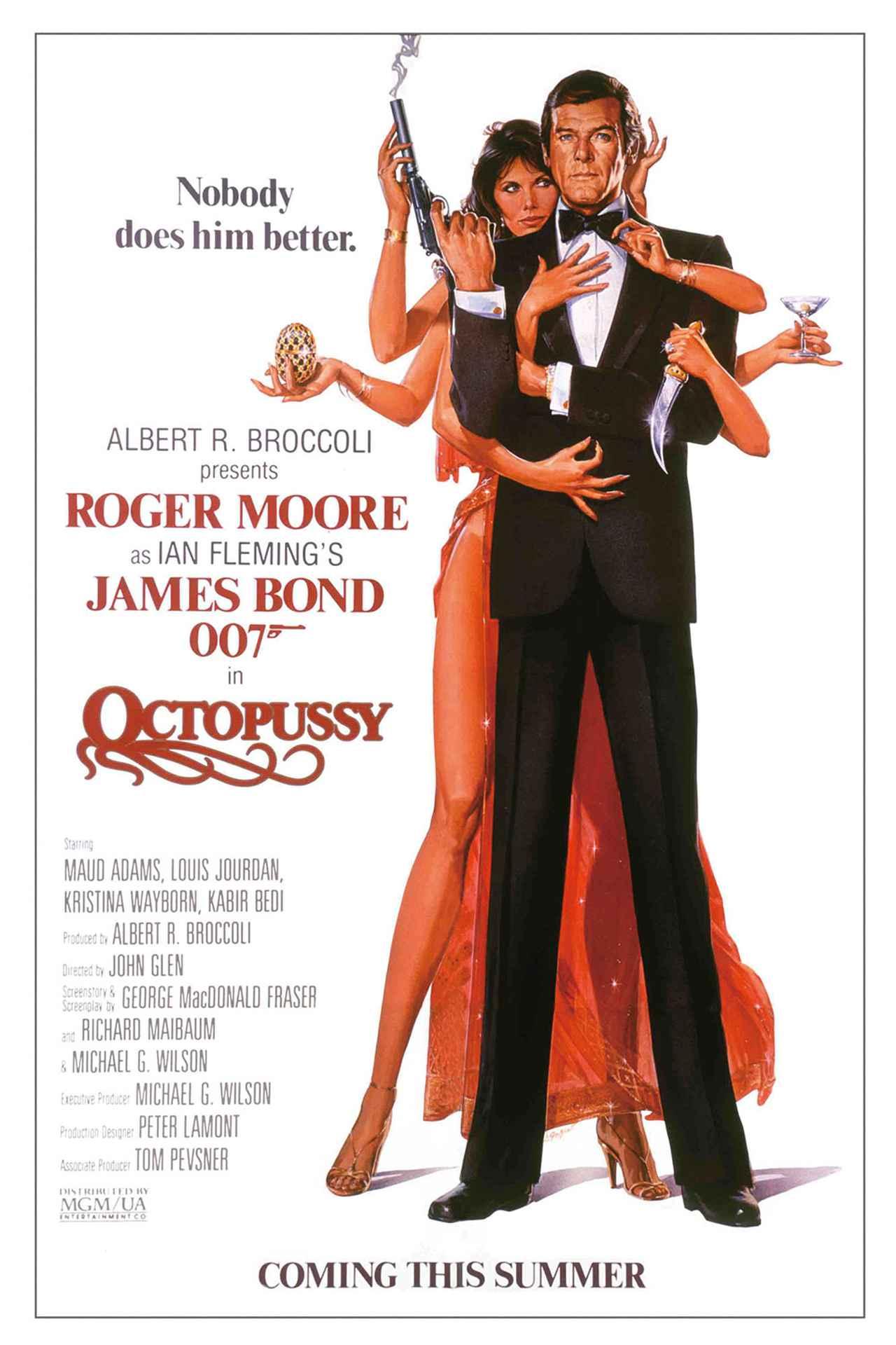 画像13: 世界のポスターで見る「007」シリーズ 全24作品まとめ