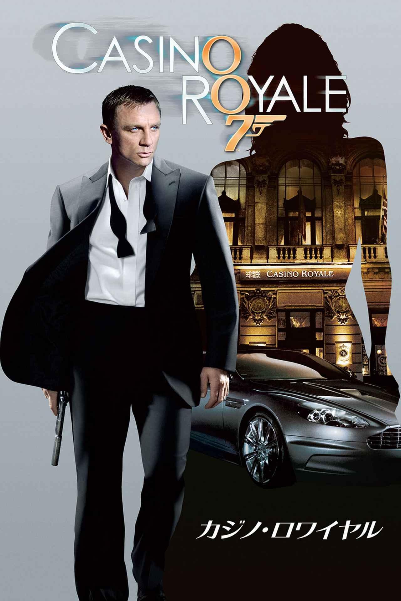 画像21: 世界のポスターで見る「007」シリーズ 全24作品まとめ