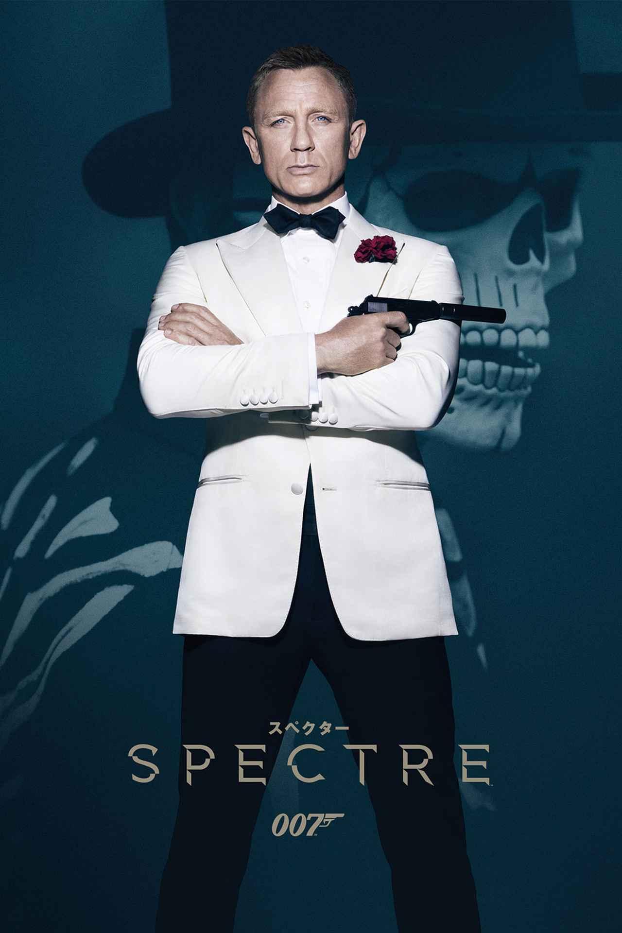 画像24: 世界のポスターで見る「007」シリーズ 全24作品まとめ
