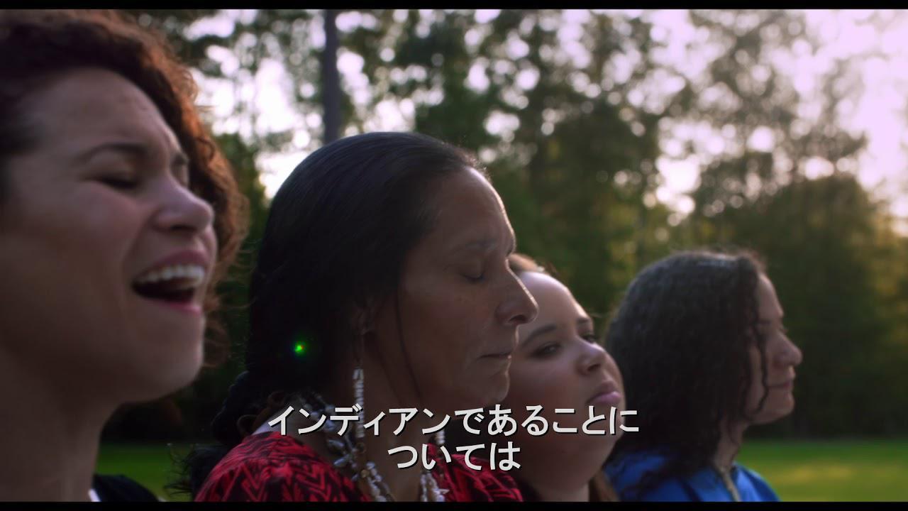 画像: 映画「ランブル 音楽界を揺るがしたインディアンたち」予告編 youtu.be
