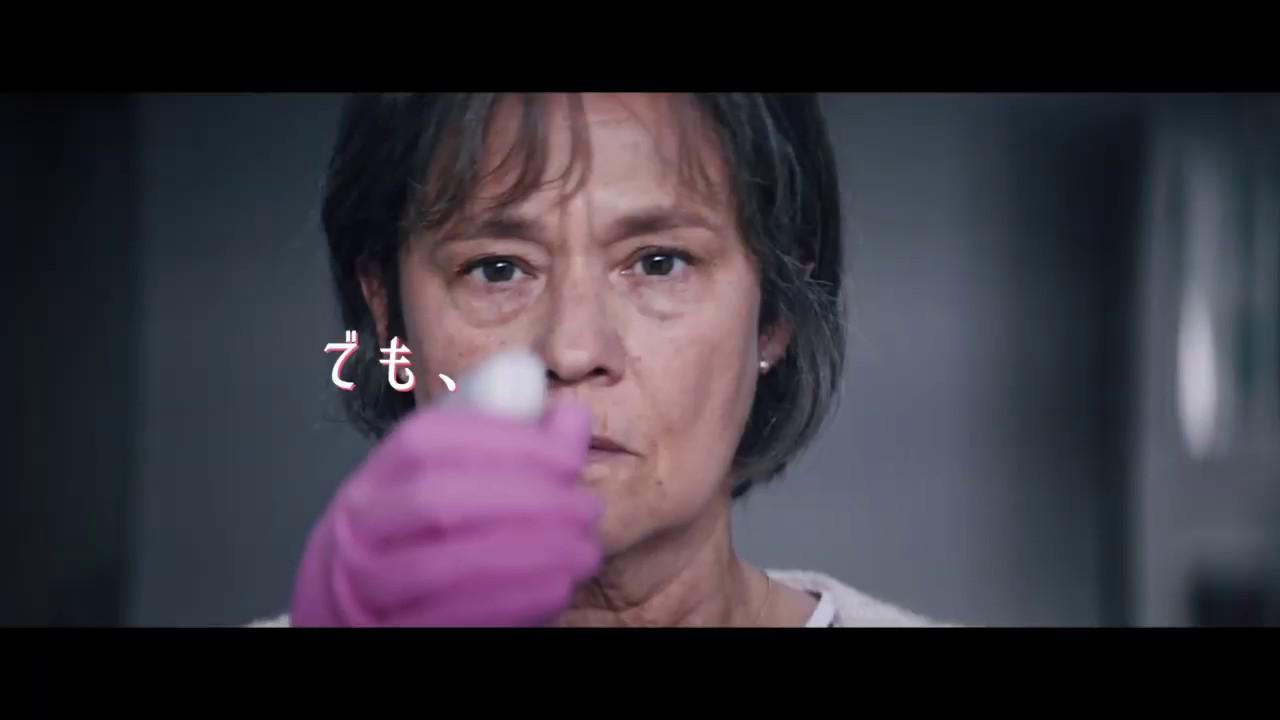 画像: 「ブリット=マリーの幸せなひとりだち」本編映像 www.youtube.com