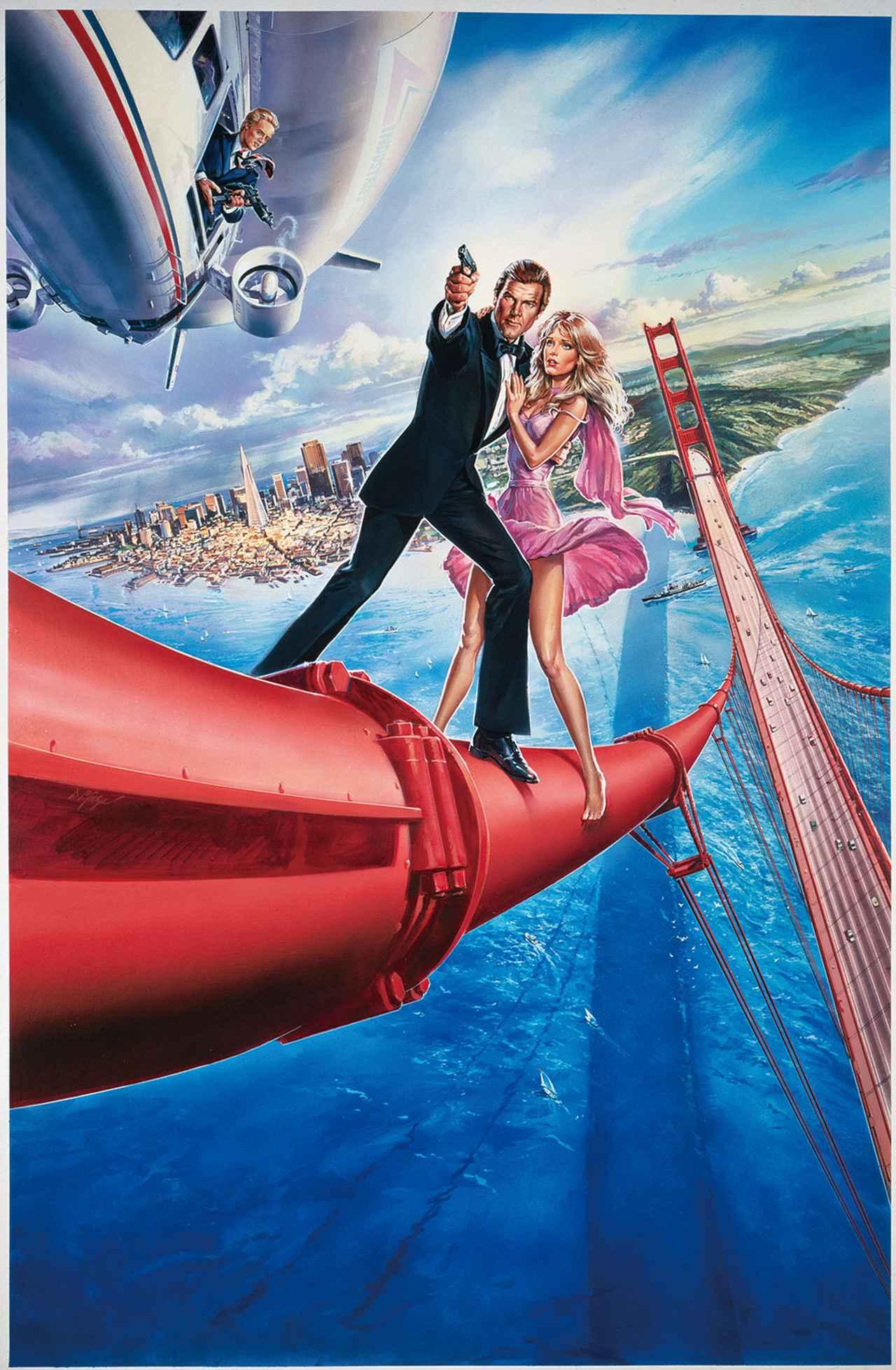 画像14: 世界のポスターで見る「007」シリーズ 全24作品まとめ
