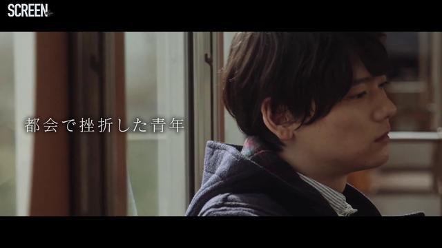 画像: 映画『リスタートはただいまのあとで』特報映像(9月4日公開) youtu.be
