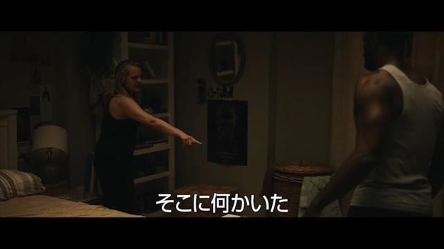 """画像: 『透明人間』本編映像/""""見えない何か""""が現れる! youtu.be"""