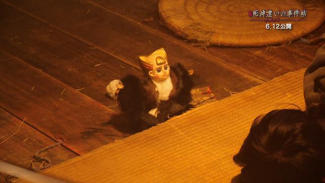 画像: 死神である十蘭ドールが動く様子も映像には収められている