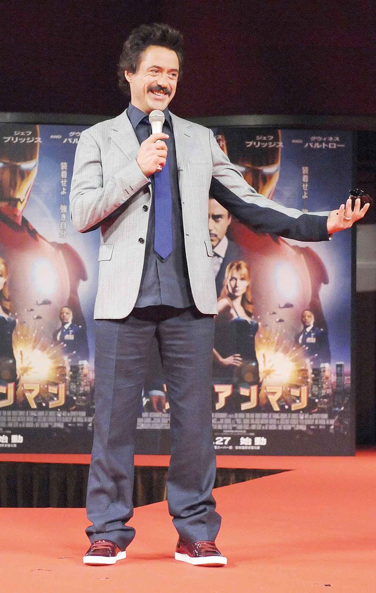 画像: アイアンマン」1作目で来日