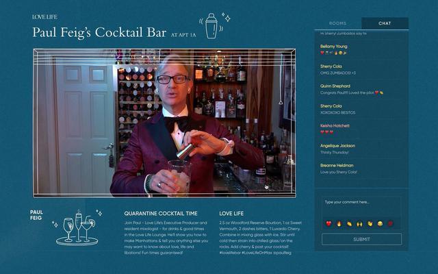 """画像: ポール・フェイグの特別イベント""""after party""""がネット上で行われた"""