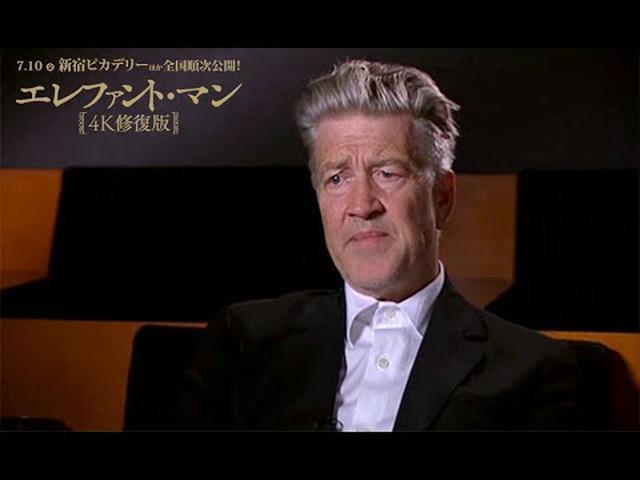 画像: 映画『エレファント・マン 4K修復版』デイヴィッド・リンチ監督 インタビュー映像 youtu.be