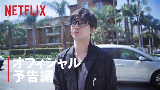 画像: 『ARASHI's Diary -Voyage-』 第10話 予告編 - Netflix youtu.be