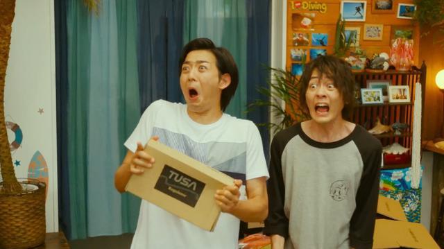 画像: 左から:竜星涼、犬飼貴丈 ©井上堅二・吉岡公威/講談社 ©2020 映画「ぐらんぶる」製作委員会
