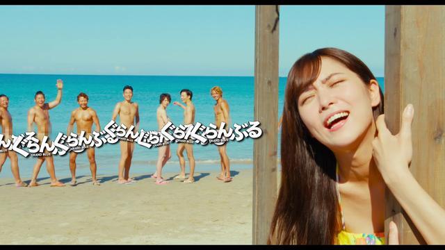 画像: 映画『ぐらんぶる』夏の欲望オールイン動画 youtu.be