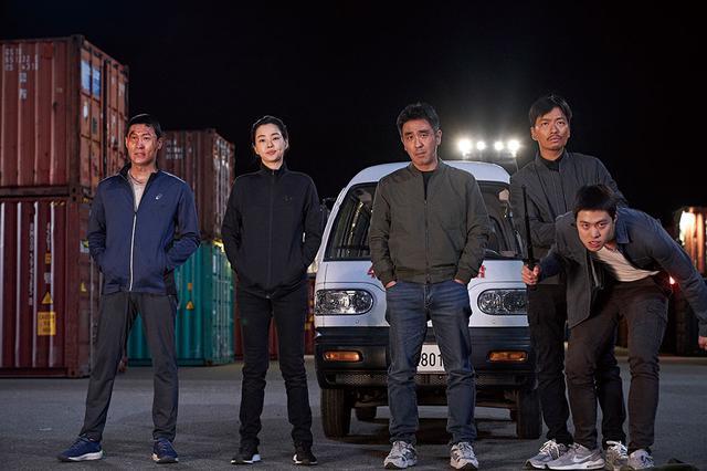 画像: 韓国歴代興行収入1位!「パラサイト」超えの大ヒット作 「エクストリーム・ジョブ」(2019)