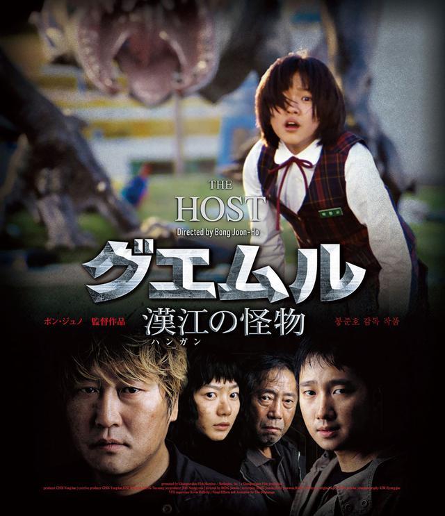 画像4: パラサイトにハマった人必見!ハズレなしのおすすめ韓国映画12選