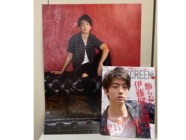 画像1: SCREEN+Plus(スクリーンプラス)Vol.67 7月3日(金)発売!